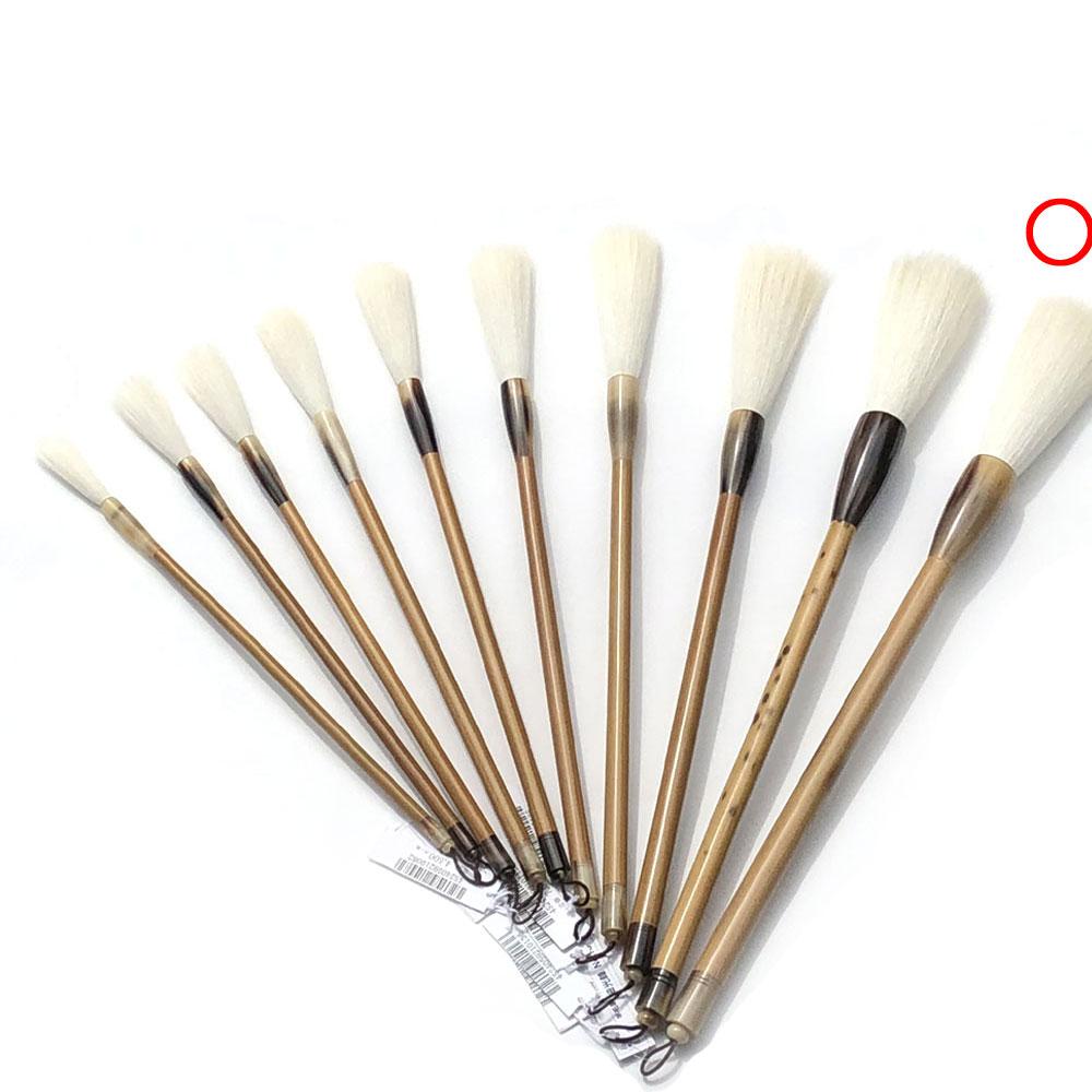 細光峰 羊毛筆 10