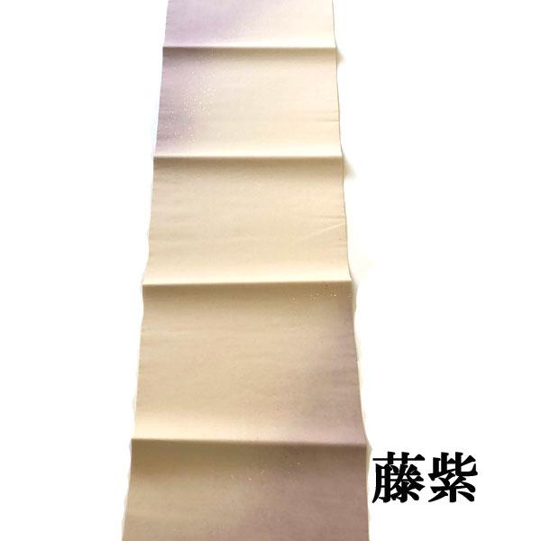 かな用二色裾ぼかし金砂子加工藤紫