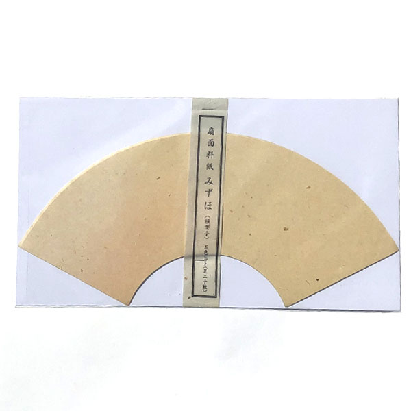 【かな料紙 扇面横型小】10枚