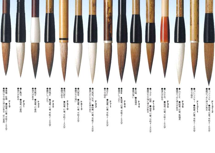 熊野筆太筆