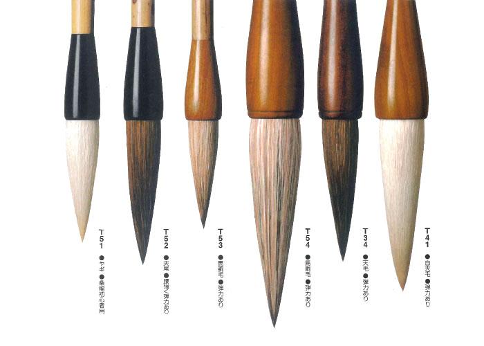 熊野筆条幅筆