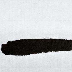 【画仙紙 半切】 福寿